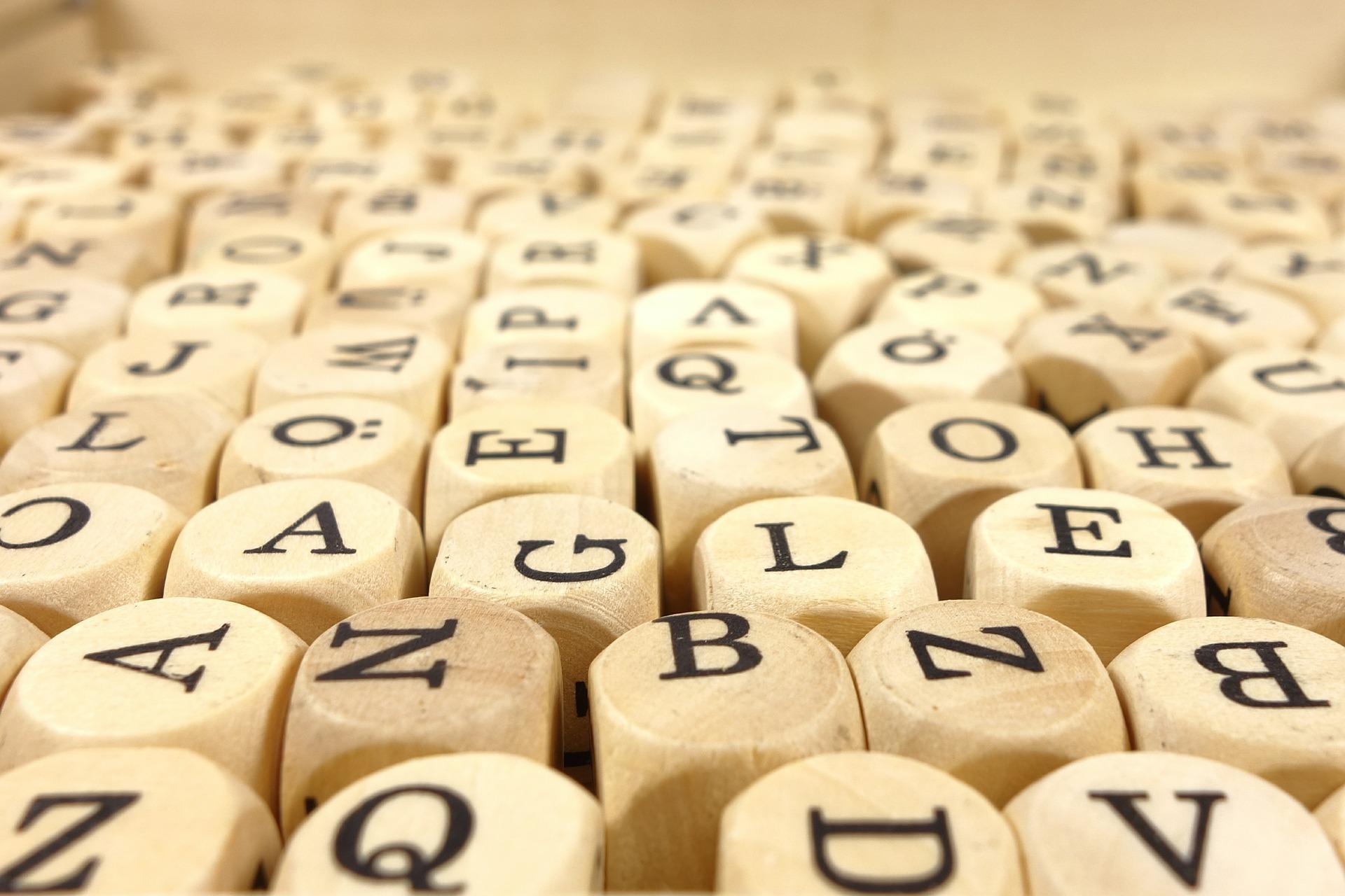 インドネシア語のアルファベットの発音